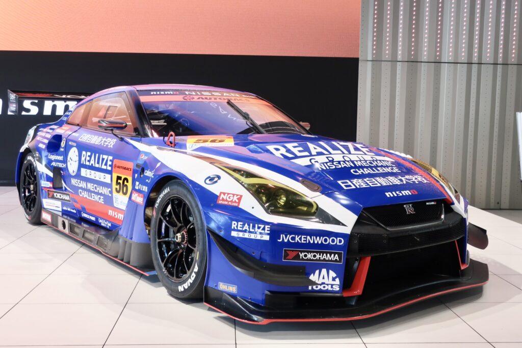 リアライズ GT-R
