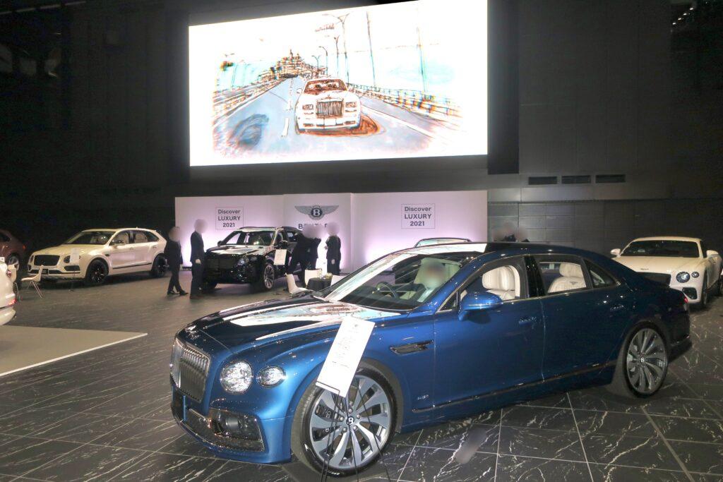 discover luxury 2021