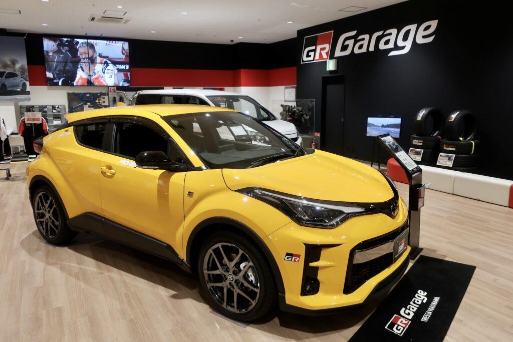 GR Garage
